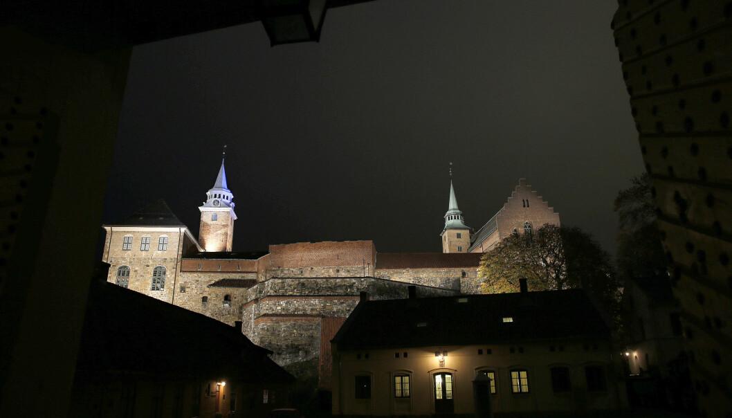 Akershus slott på Akershus festning en høstkveld 2015.