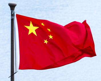 USA mener Kina kan ha utført atomprøvesprengninger