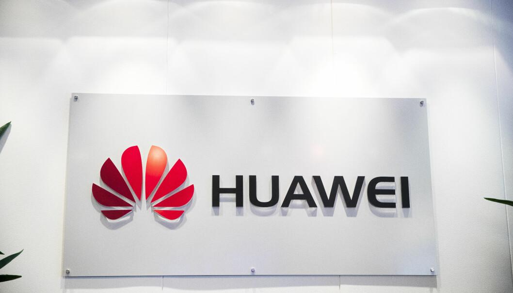 Illustrasjonsfoto av det kinesiske selskapets logo.