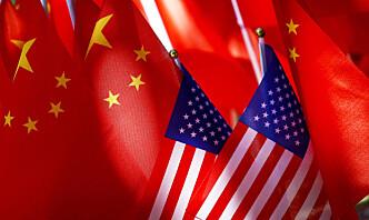 USA vurderer innreiseforbud for medlemmer av det kinesiske kommunistpartiet