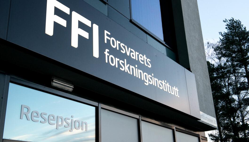 Resepsjon og inngang på FFI