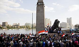 Raftoprisen til motstand mot Egypts fryktregime