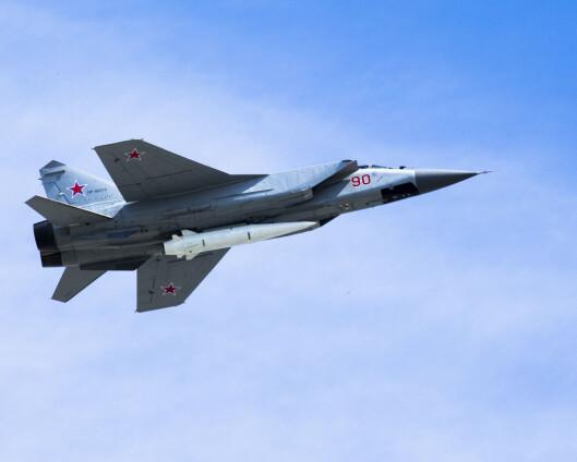 Raytheon-sjefen tror hypersoniske våpen er fremtiden
