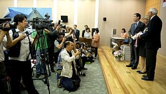 I Nasjonalbiblioteket i Seoul ble Boken «Normash-Korea i våre hjerter» presentert.