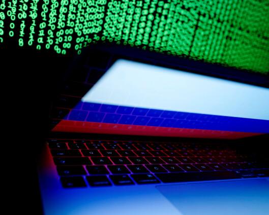 – Vi må ikke sitte og vente på et datainnbrudd