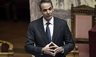 Hellas vil utvide havområdet sittI