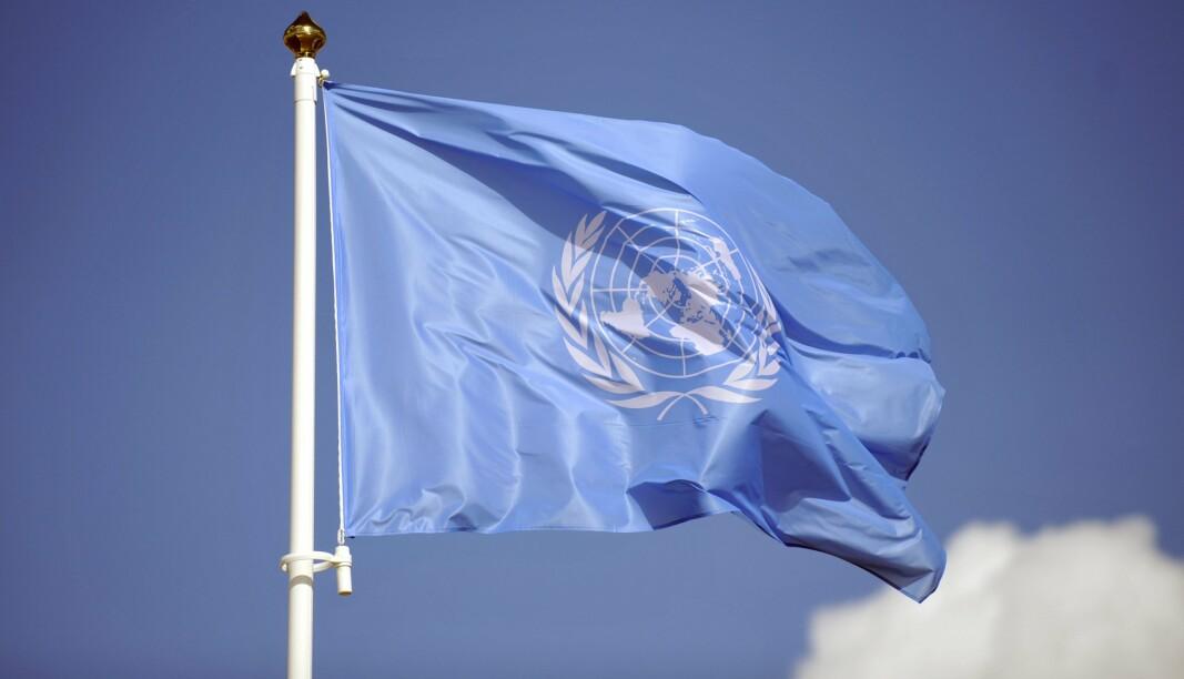 GRANSKES: En pensjonert norsk FN-offiser er anklaget for feil bruk av FNs midler i tjenesten.