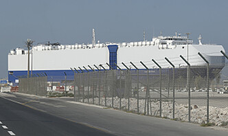 Netanyahu anklager Iran for angrep mot israelsk skip