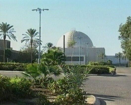 Israel gjengjeldte rakettangrep fra Syria
