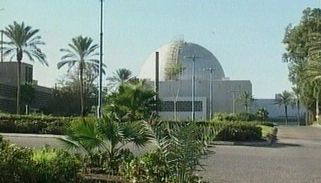Et bilde fra det som skal være det israelske atomanlegget i Dimona i Negev-ørkenen øst i Israel. Natt til torsdag skal en rakett skutt opp fra Syria ha slått ned i nærheten av anlegget og luftvernsirener ble utløst.