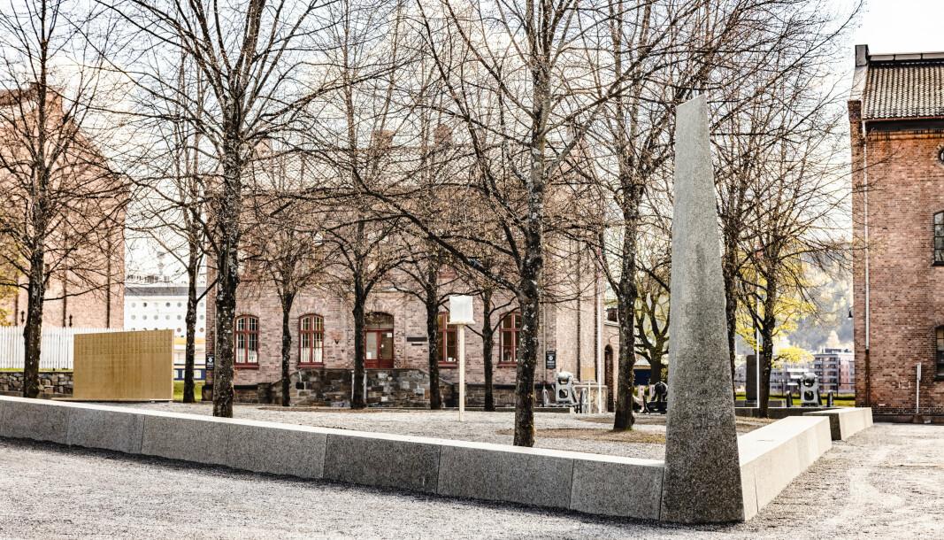 VETERANMONUMENT: Dette er det nye veteranmonumentet på Akershus festning.