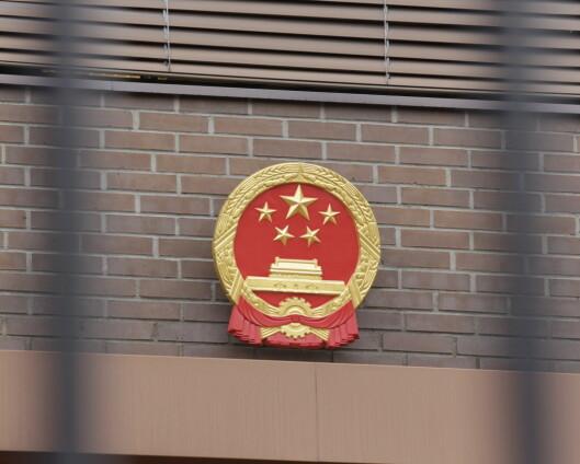 Kina etterlyser bevis for at de sto bak IT-angrepet mot Stortinget