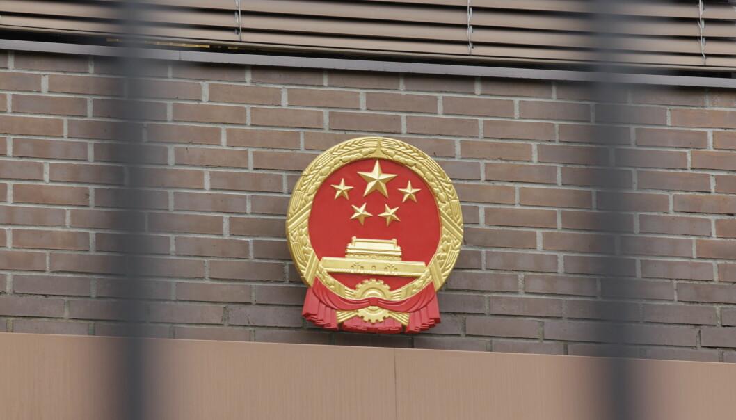 DATAANGREP: Norges utenriksminister Ine Eriksen Søreide (H) sa mandag ettermiddag at hun holdt Kina ansvarlig for IT-angrepet som rammet Stortinget tidligere i år. Bildet viser den kinesiske ambassaden i Oslo.