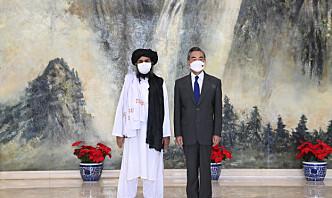 Taliban-delegasjon i samtaler med kinesiske myndigheter