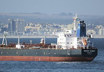 Iran anklages for skipsangrep og trues med reaksjoner