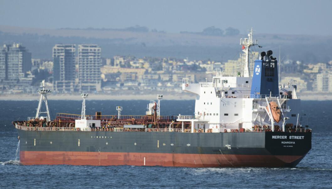 ANGREPET: Et bilde fra 2016 viser skipet som ble angrepet før helgen.