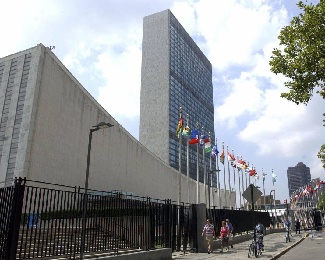 HOVEDKVARTERET: FNs hovedkvarter i New York.