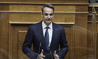 Forsvarsavtale med Frankrike vedtatt i Hellas
